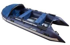 Лодка ПВХ Gladiator C330 al (распродажа)