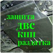 Защита картера сталь Suzuki Escudo / Grand Vitara 1997-05 02.52.62.32