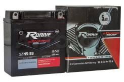 Аккумулятор Rdrive eXtremal Silver 12N5-3B 5а/ч п. т.75а