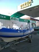 Лодка Sky Boat 520R