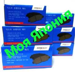 Колодки дисковые GX110, JZX110, GXE10, GS171 '00- Front [AV830]
