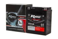 Мото аккумулятор Rdrive Silver YTX7L-BS 6,3А/ч п. т.110а (GTX7L-BS)