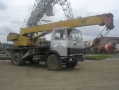 Ивановец КС-3577, 1992
