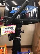 Лодочный мотор Tohatsu Япония