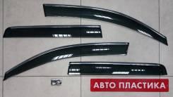 Ветровики дверей Mitsubishi Outlander 2012- (с крепежами) комплект