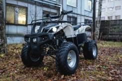 WELS ATV Thunder 150, 2020