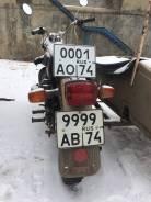 Урал, 2000