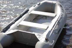 Лодка Аляска - 270