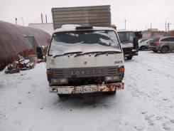 Продаю грузовик по запчастям Тойота Дюна BU88