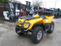 BRP Can-Am Outlander 650 XT, 2009