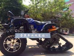 Yamaha XTW 250, 2016