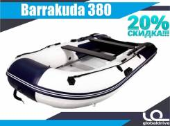 Надувная моторная лодка ПВХ Barrakuda 380