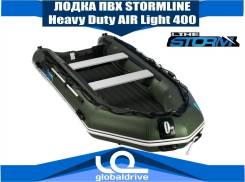 Корейская надувная лодка ПВХ Mercury Heavy Duty AIR Light НДНД 400