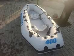 Надувная лодка Навигатор 400 вёсла ( новая ) двухместная .
