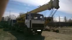 Машека КС-3579-4-02, 2006