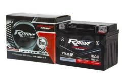 Мото аккумулятор Rdrive eXtremal Silver YTX4L-BS емк.3,15А/ч п.50а