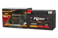 Мото аккумулятор Rdrive Gold YTX9-BS 8,4А/ч