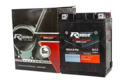 Мото аккумулятор Rdrive Silver YB14-A-PW 12.6а/ч