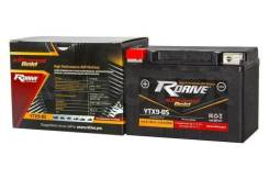 Аккумулятор Rdrive eXtremal Gold YTX9-BS 8,4А/ч