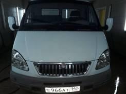 ГАЗ 3302, 2005