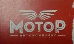 Заказ запчастей и ремонт автомобилей