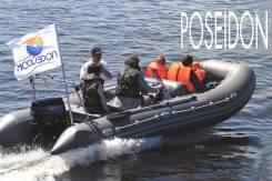 Лодка Пасейдон 520