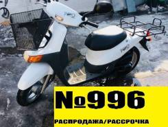 Honda Topic. 49 куб. см., исправен, птс, без пробега