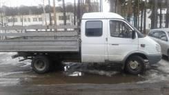 ГАЗ ГАЗель Фермер, 2008
