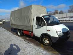 ГАЗ 3302, 2016