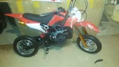 Yamaha Motocross kids