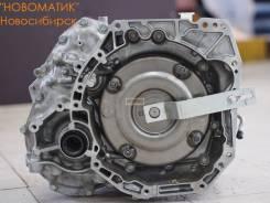 АКПП Nissan Juke Qashqai HR CVT JF015