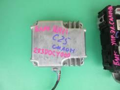 Блок управления навигацией. Nissan Serena, C25, CC25, CNC25, NC25 MR20DE