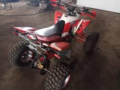 ATV250s, 2015
