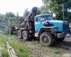 Урал, 2005
