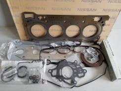 Ремкомплект ДВС Nissan MR16DDT 10101-1KC0A Оригинал