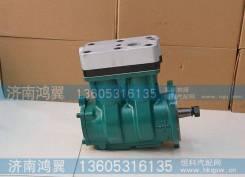 Компрессор FAW J6 3509010-81DM