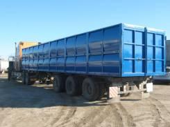 Изготовление кузовов зерновозов , прицепов и полуприцепов
