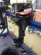 Лодочный мотор HangKai T9,8 л. с.