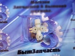 Электроклапан 3W x 90* T&P, Италия, плас. крепеж (AV5205) 49031829