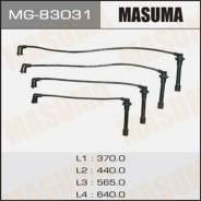 Бронепровода Masuma MG-83031