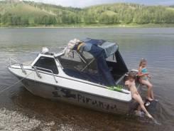 Продам Катер FiberBoat 515 водомёт с мотором Ямаха 110 л. с и прицепом