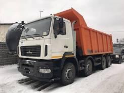 МАЗ 6516Н9-481-000, 2017
