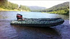 Лодка Скат 390