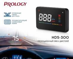 Проекционный дисплей Prology HDS-300 . Новый.