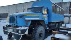 Урал 32551-0011-41, 2003