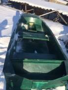 Вёсельная лодка