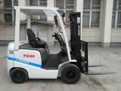 TCM, 2014