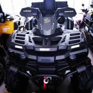 Квадроцикл STELS ATV 850G GUEPARD Trophy EPS, 2020