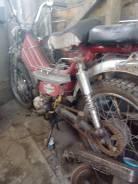 Racer, 2012