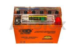 Мото аккумулятор Outdo 12N7BL-BS-I(индикатор) 7a/ч п. 75а АвтоТок